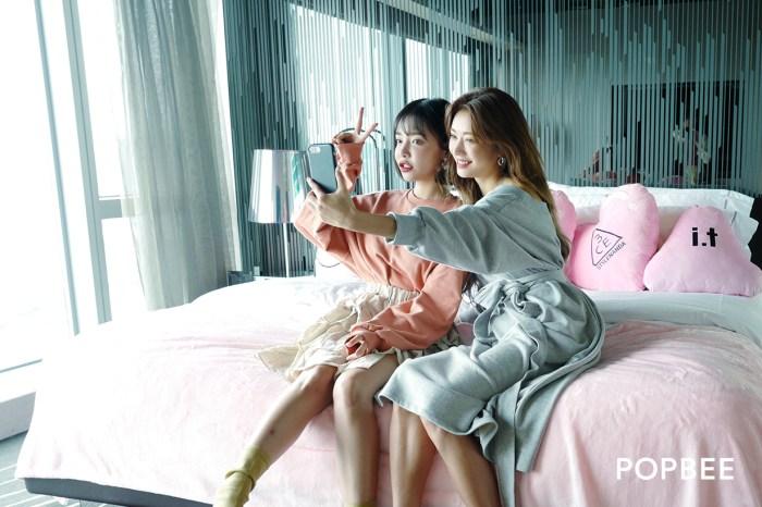 Stylenanda Pink Hotel 限定登陸香港 W 酒店!Sora 與 Sua 帶你率先遊覽