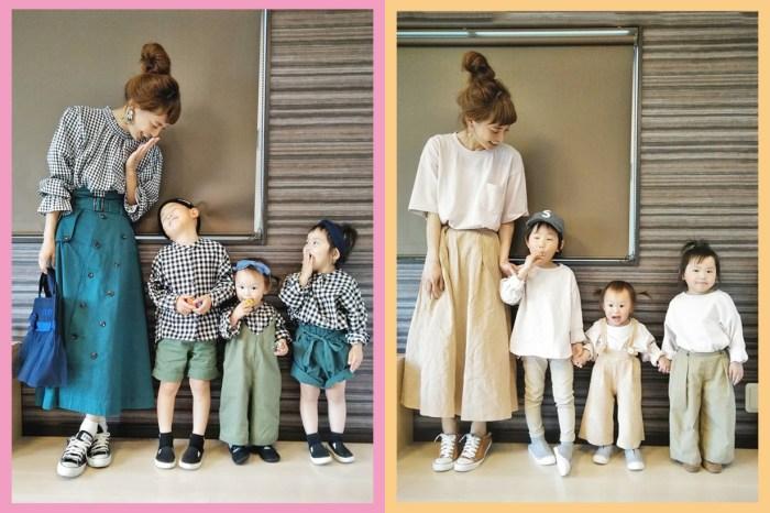 超用心的日本媽媽,每天替自己和 3 個小孩搭配超萌親子裝!