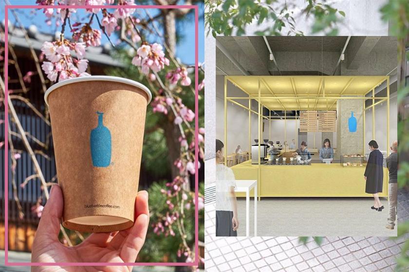 blue bottle coffee kobe japan opening