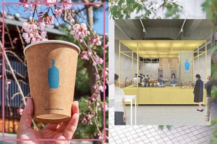 又一新景點!Blue Bottle 這間神戶的分店也太美了吧!