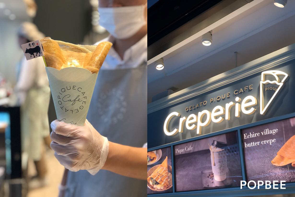 gelato pique cafe wagyu imited flavor taipei food japanese crepes anniversary