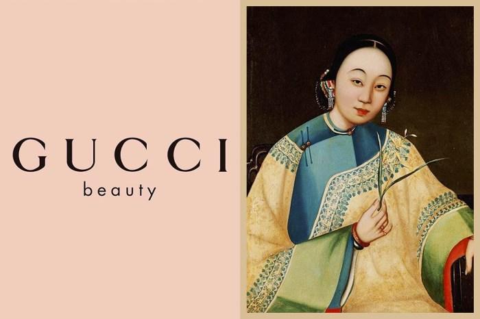 Gucci 開設新 Beauty Instagram 帳戶,沒有美妝品看卻驚現清朝女生畫作?