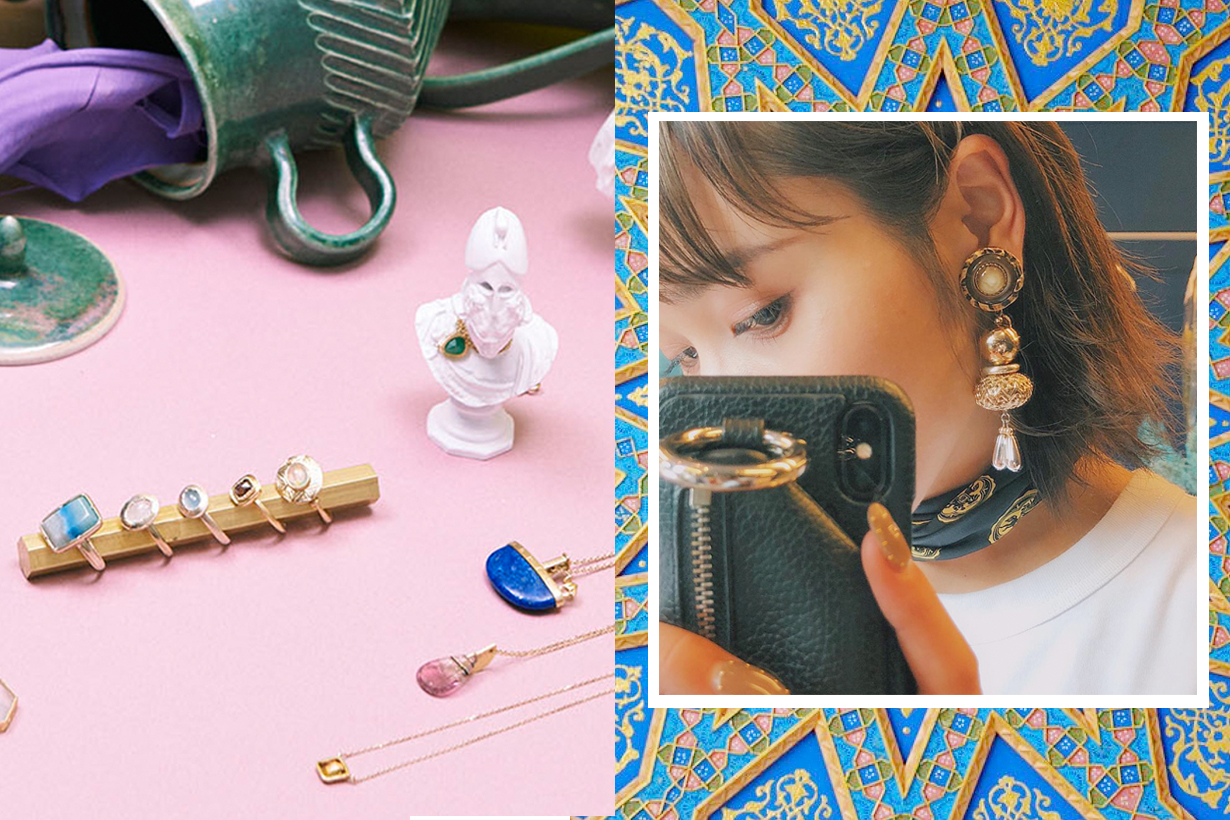 herside PR01 tokyo harajuku Accessories HARUKO KAMIYA cat street shopping