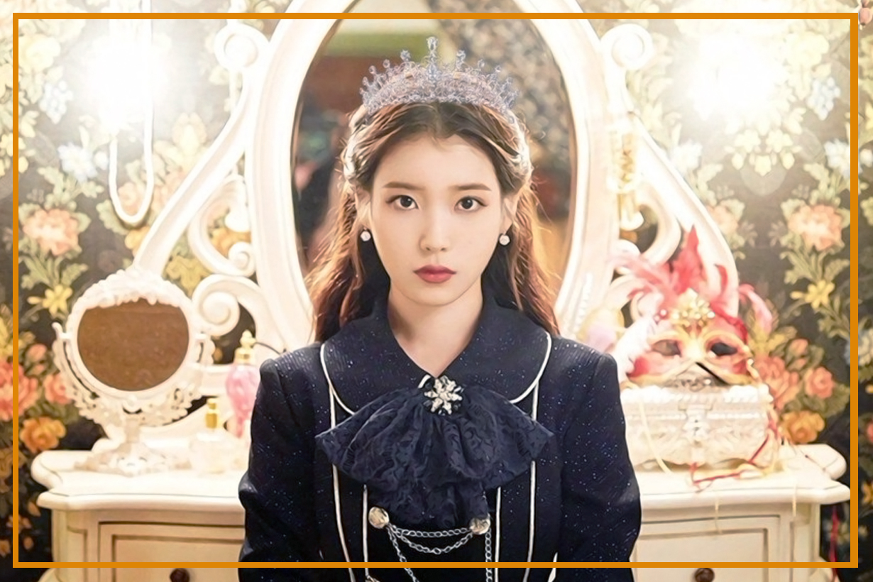 IU dlwlrma Lee Ji Eun 10th anniversary concert tour scalped tickets scalpers korean idols singer KakaoM