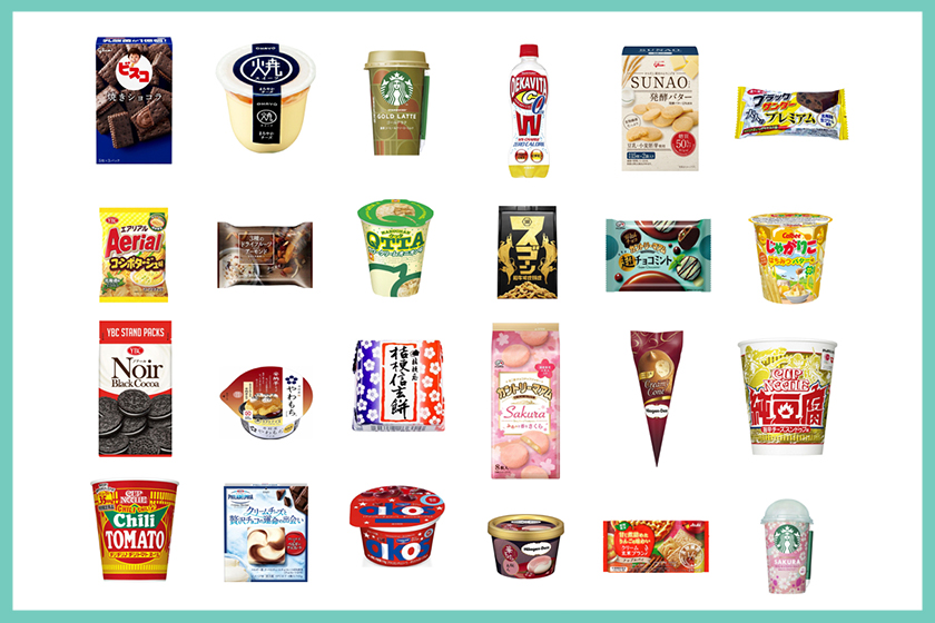 japan snacks awards 2018 mognavi