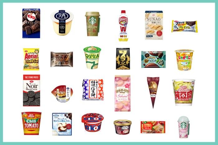 最美味的零食都在日本便利店,跟著「2018 零食大賞」掃貨吧!