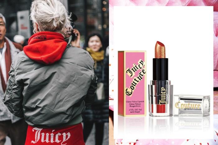 少女們千禧年代的集體回憶:Juicy Couture 要推出美妝品系列了!