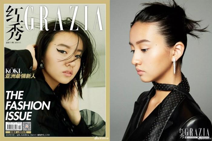 木村光希登大陸雜誌封面,網民:完美示範如何用一條眼線毀掉一個美女!