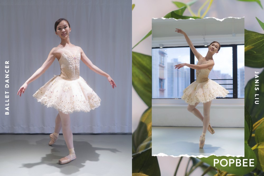 Arts Ballet Theatre of Florida Janis Liu Chief Ballerina stage Performer Ballet Professional dancer