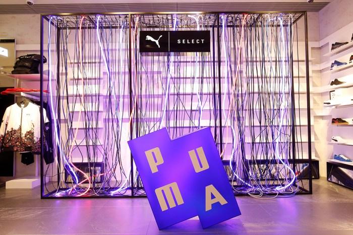 還沒去過 Puma Select 全港首間專門店,別說自己是城中潮流份子!