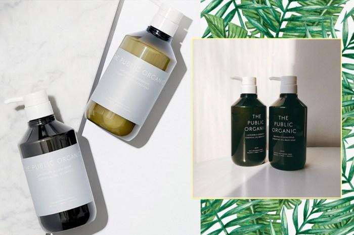 口碑爆棚幾乎零負評,去日本一定要掃貨這款用「精油」調配的有機洗髮水!