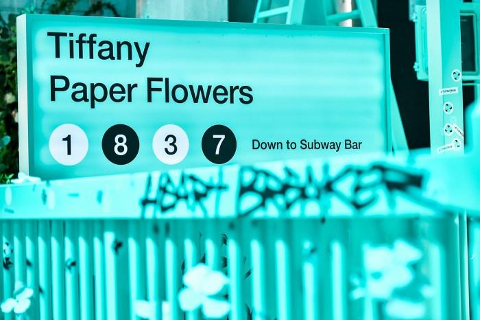 夢幻又時尚!Tiffany & Co. 將招牌綠色的紐約街頭搬到上海!