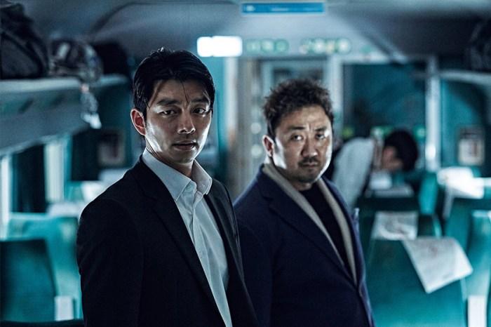 《屍殺列車》上映兩年,孔劉這幕的漏洞現在才被發現!