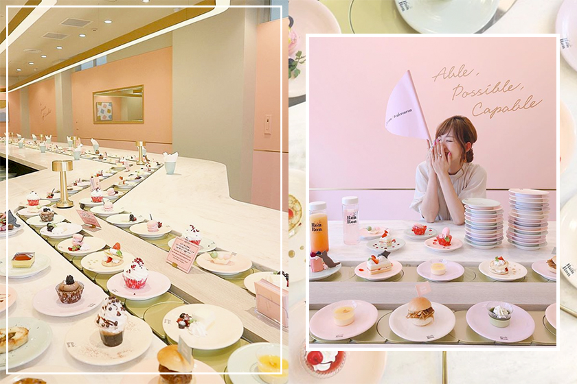 travel japan tokyo conveyor belt dessert MAISON ABLE Cafe Ron Ron