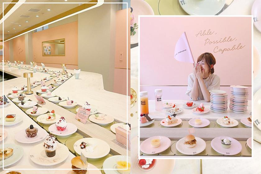travel japan tokyo conveyor belt dessert MAISON ABLE Cafe Ron Ron