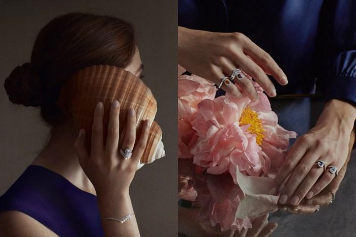 以皇室之名,讓你隨性駕馭的 Chaumet「Joséphine」珠寶系列
