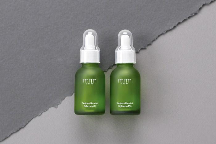 秋季來了,MTM 的護膚油可以幫你保持肌膚的潤澤感