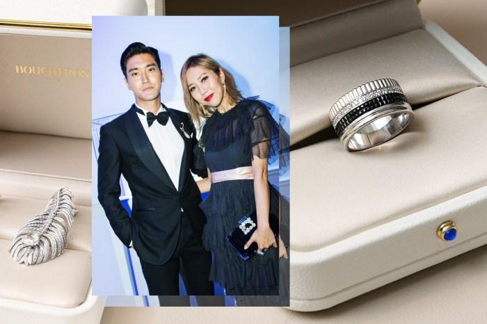 崔始源與時裝達人 Faye Tsui 台北邂逅,把 Boucheron 珠寶送給最重要的人