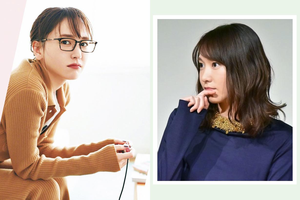 Aragaki Yui Kei Tanaka Weakest Beast J Drama Japanese Drama Working labour Office Ladies Skincare Tips soy milk turmeric tea