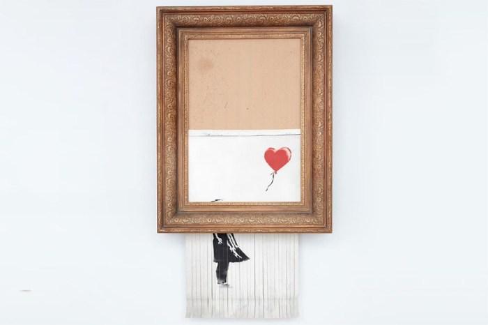 沒想過吧?Banksy 作品自毀後,竟然改名並將會展出!