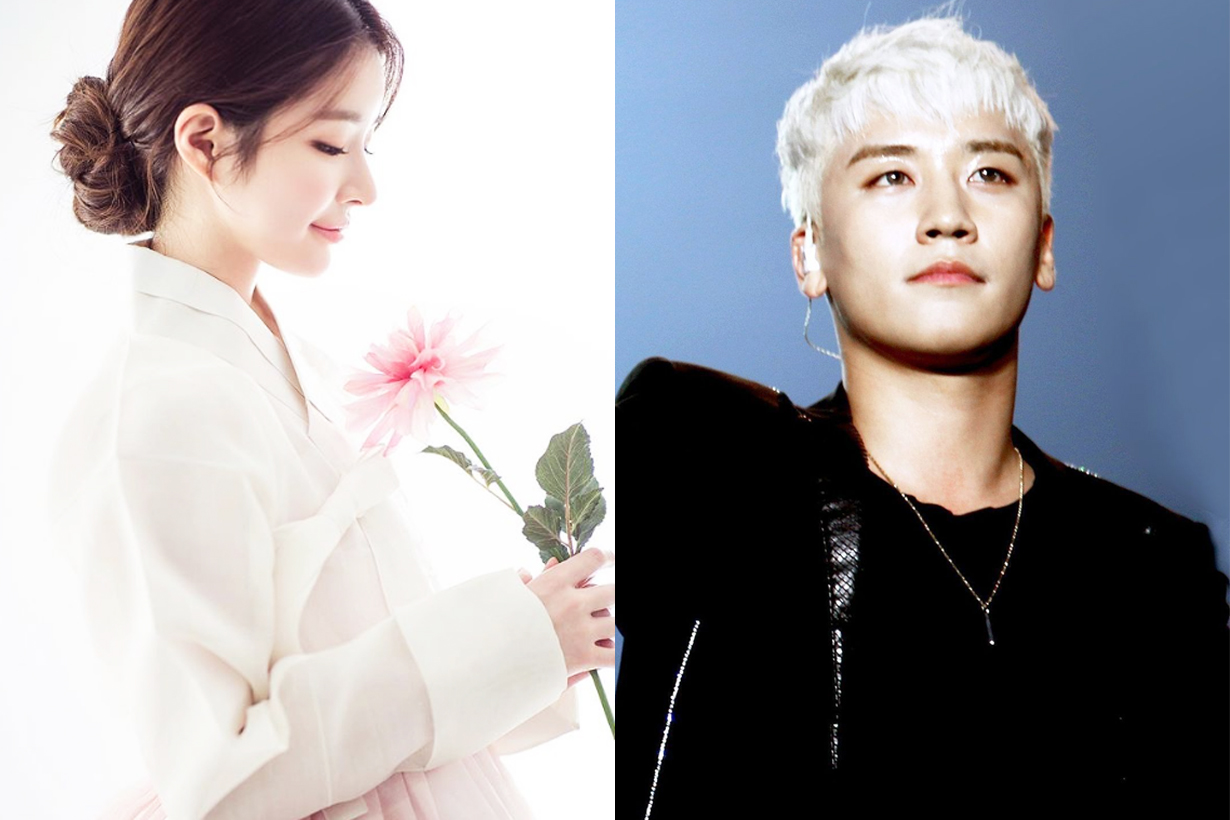 Bigbang Seungri Yu Hye Won YG Entertainment Relationship dating SBD Entertainment YG entertainment Dating Rumour K Pop Korean Idols celebrities