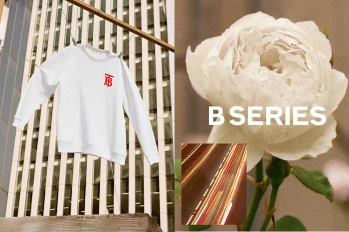 把這個日期圈起來!Burberry「B Series」 24 小時限定系列,將於每月 17 日開賣!