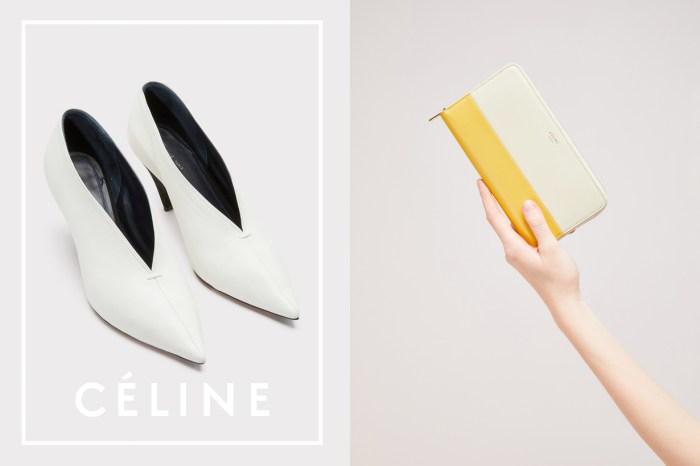 說什麼都要留念:在 Céline 變成 Celine 之前,10 樣好入手的配件推介!