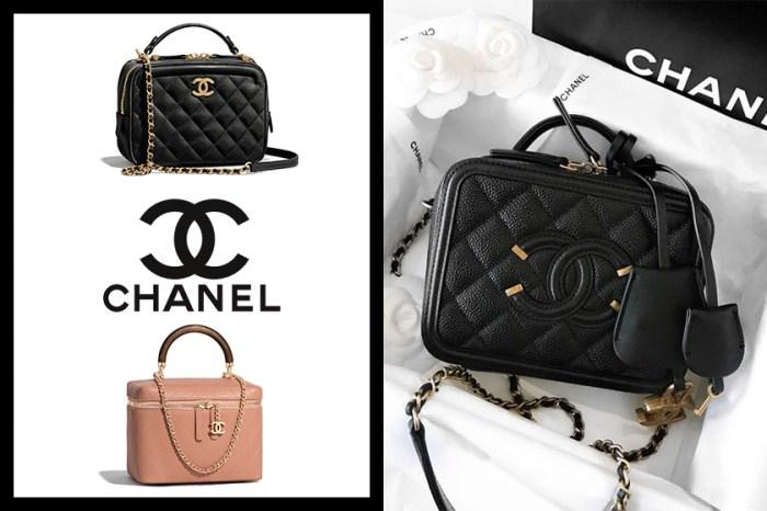 為愛復古也愛經典的女生而設:Chanel 新季 10 款 Vanity Case 化妝箱包!