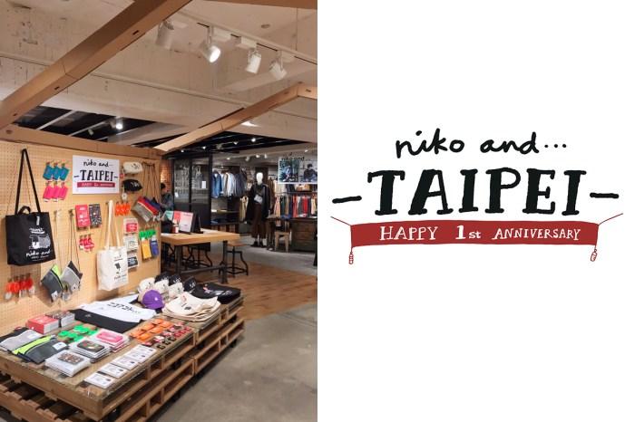 niko and… 來台一週年慶,攜手 Cherng 馬來貘設計限量商品一次看!