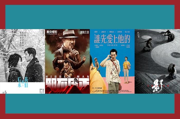 第 55 屆金馬獎入圍名單出爐,怎麼會引起台灣人的不滿?