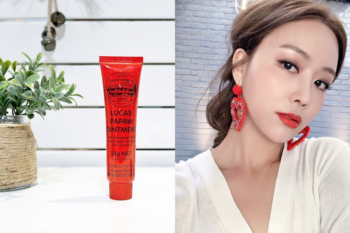 Dr. PawPaw Lucas Papaw Ointment Skincare Tips XiaoHongShu Australia Skincare Blackhead Removal Tips