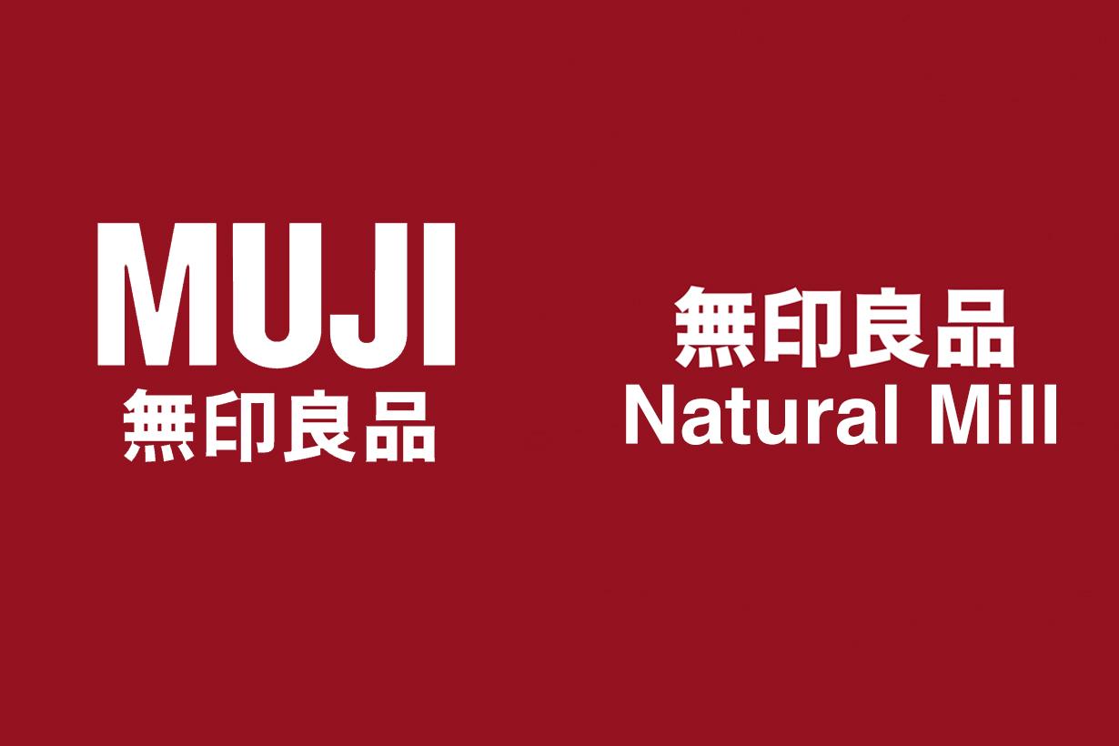 muji fake china plaintiff win