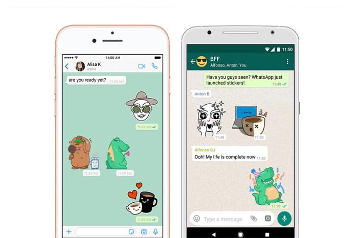 Whatsapp 迎來重大革新,即將推出貼圖功能!