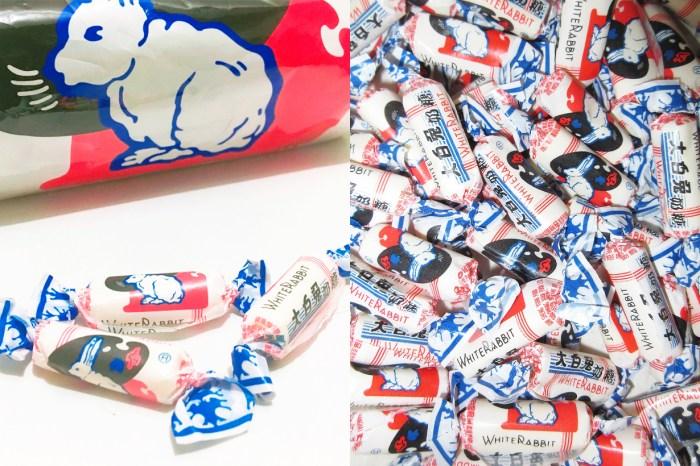 還記得童年的「白兔糖」嗎?現在你竟然可用一枝潤唇膏尋回這種味道!