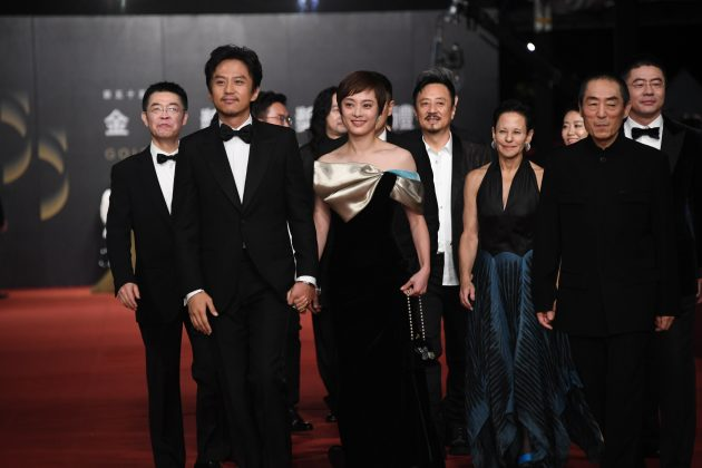 Taiwan movie golden horse awards 2018 highlight points