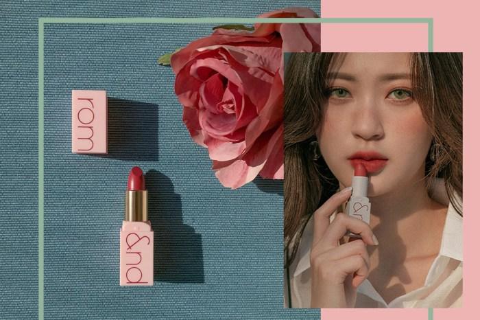韓國女生都在使用的是「這個」品牌霧面唇彩,質感外型超受歡迎!