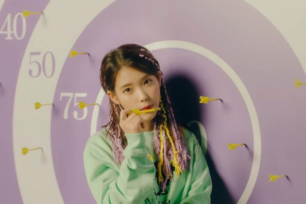BBIBBI IU Lyrics Kpop 2018