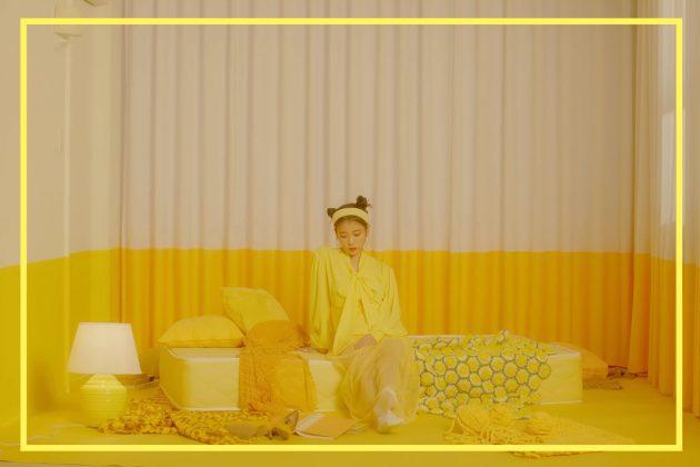 BBIBBI IU Lyrics Kpop 2018