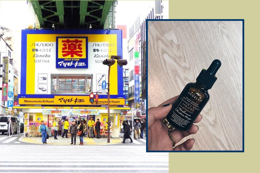 japanese-brand-matsumotokiyoshi-in-taiwan-first