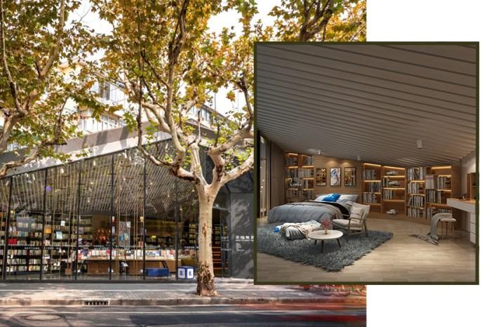 在書店夜宿一晚的美夢即將成真!這個「快閃書屋」是最棒的年末旅遊計畫!