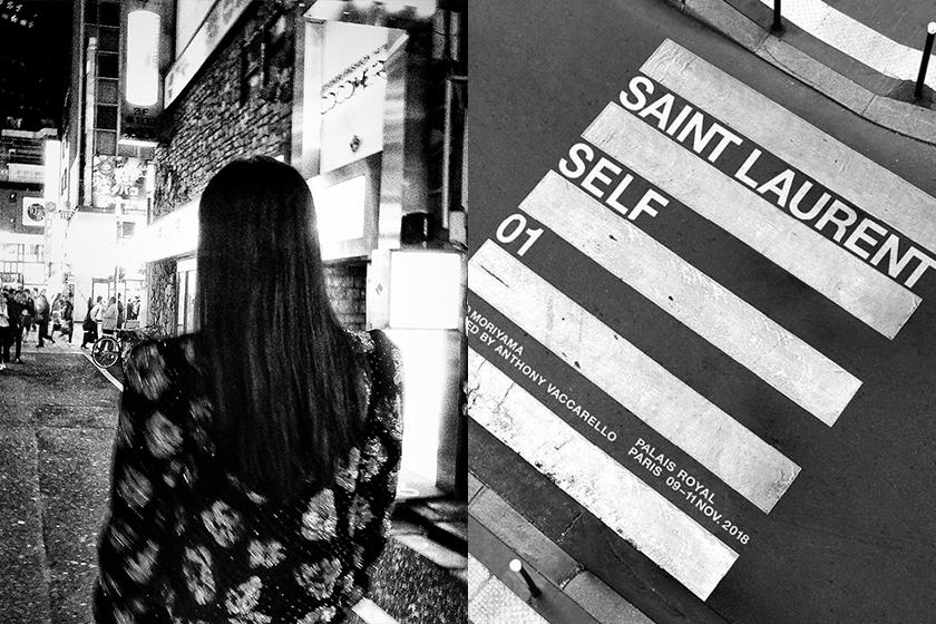 Saint Laurent and Daidō Moriyama launches art project Self