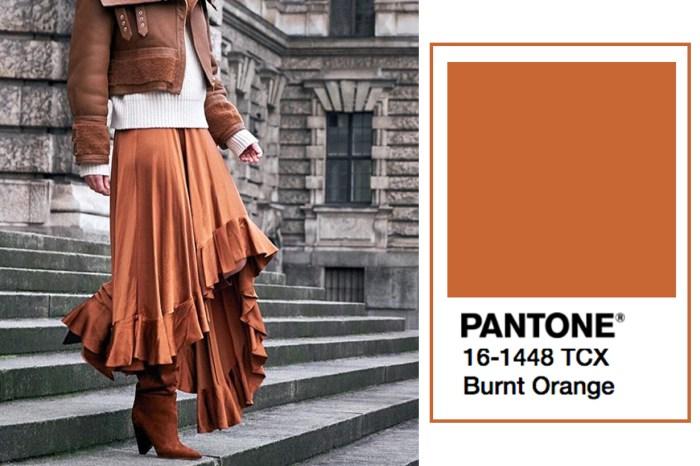 今期流行 Pantone「燃橙色」!20+ 街拍說服你換上這秋冬專屬色