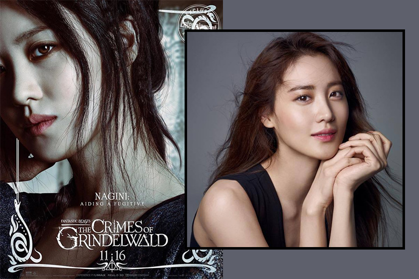 Fantastic Beasts The Crimes of Grindelwald claudia kim interview