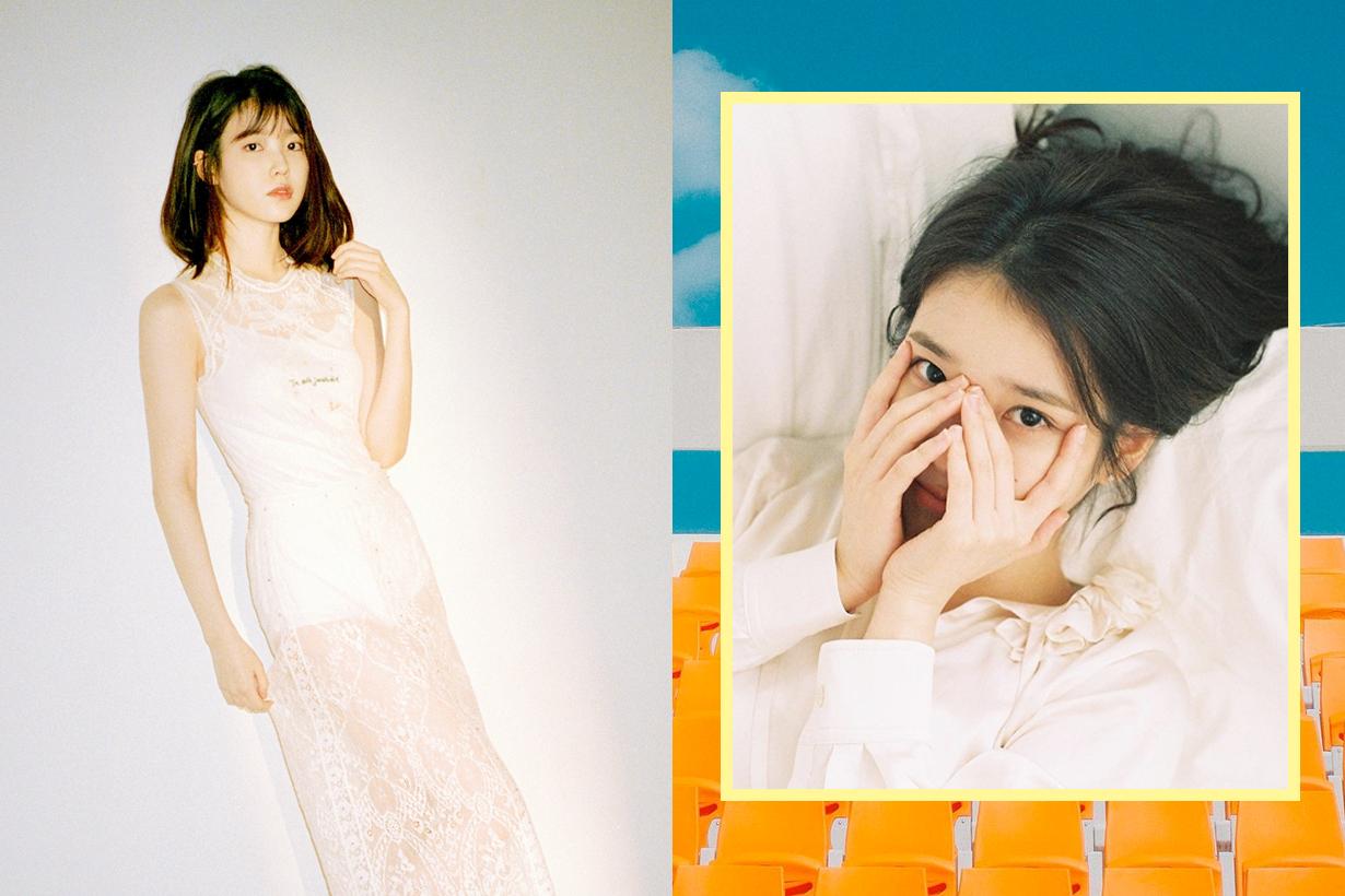 IU Korean Idol share stressful life before