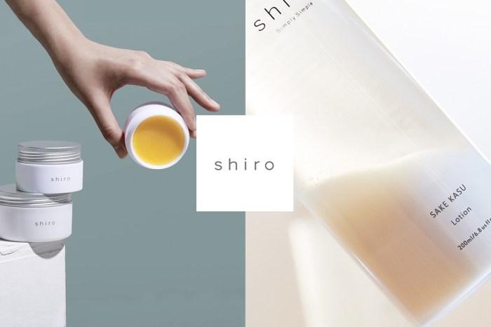 被日本人藏起來的北海道小眾品牌「shiro」,無論美妝、保養品都是零負評!