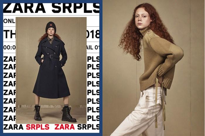 Zara 首個網上限量系列「ZARA SRPLS」率先曝光,主打簡約的軍事風格!