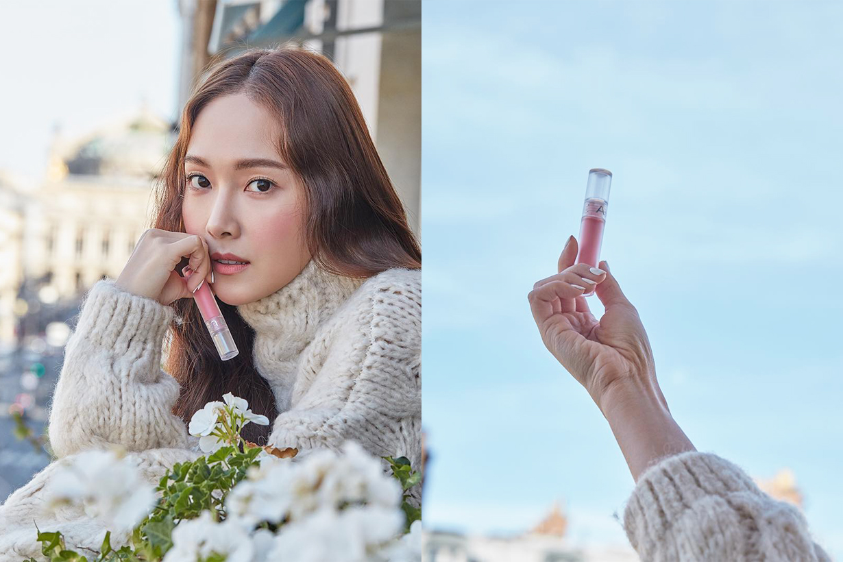 Jung Soo Youn Jessica Amuse Soft Cream Cheek liquid blush korean cosmetics k beauty celebrities makeup