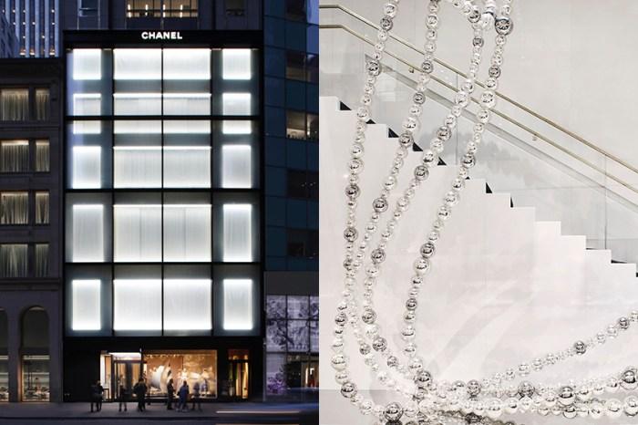紐約旗艦店重新開幕: Chanel 推出限定系列,其中這款設計手袋超熱門!