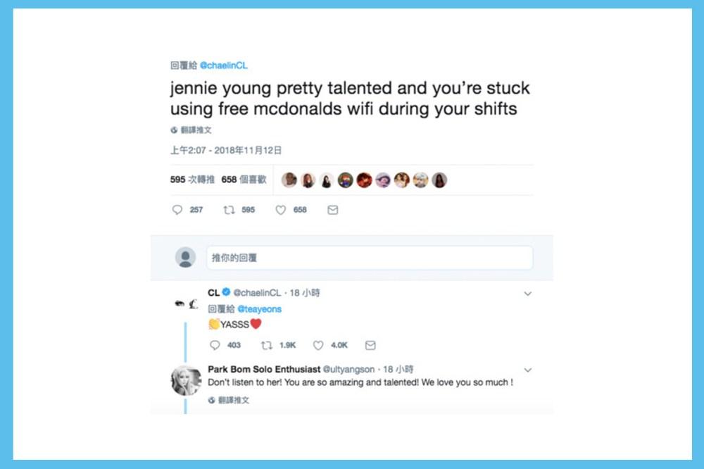 CL Li Chae Rin Blackpink Jennie Twitter Haters udontsendrabbitstokillatiger Solo album fans k pop korean idols celebrities singers 2NE1