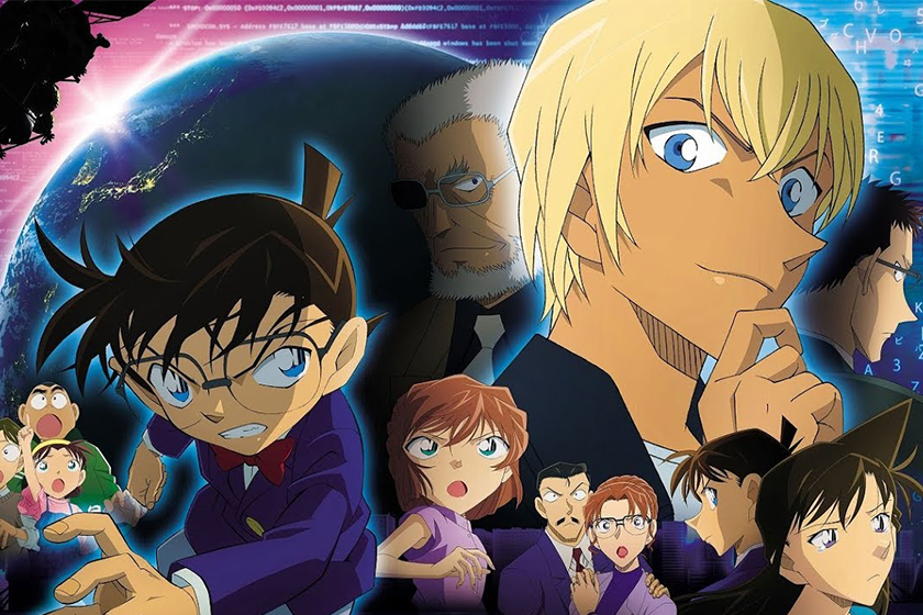 detective conan why cant grow up
